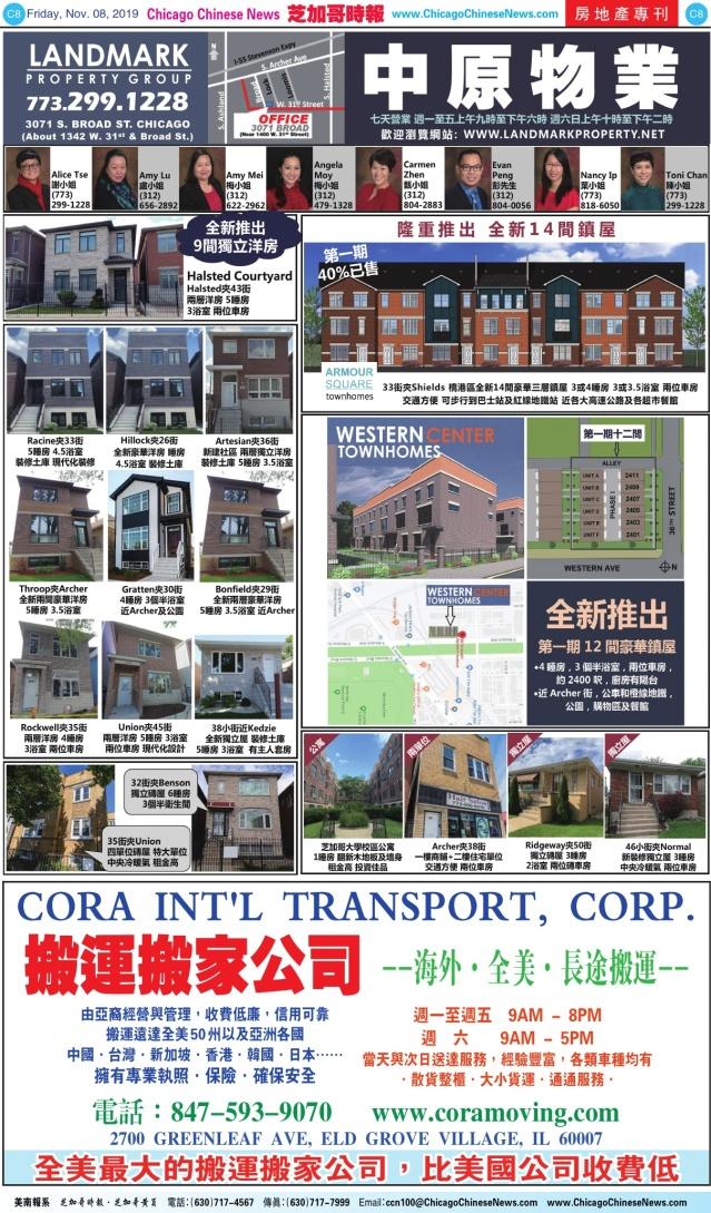 1108_C08COLOR_Print