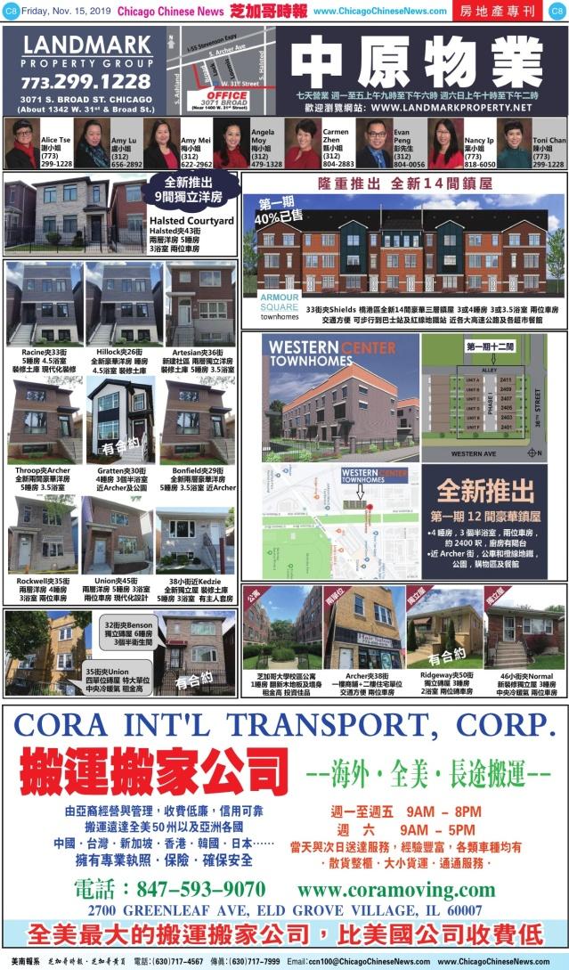 1115_C08COLOR_Print