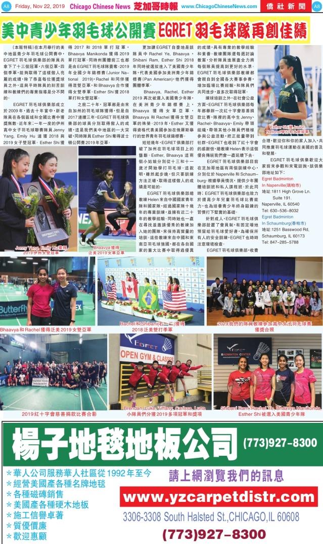 1122_A08COLOR羽球俱樂部_Print