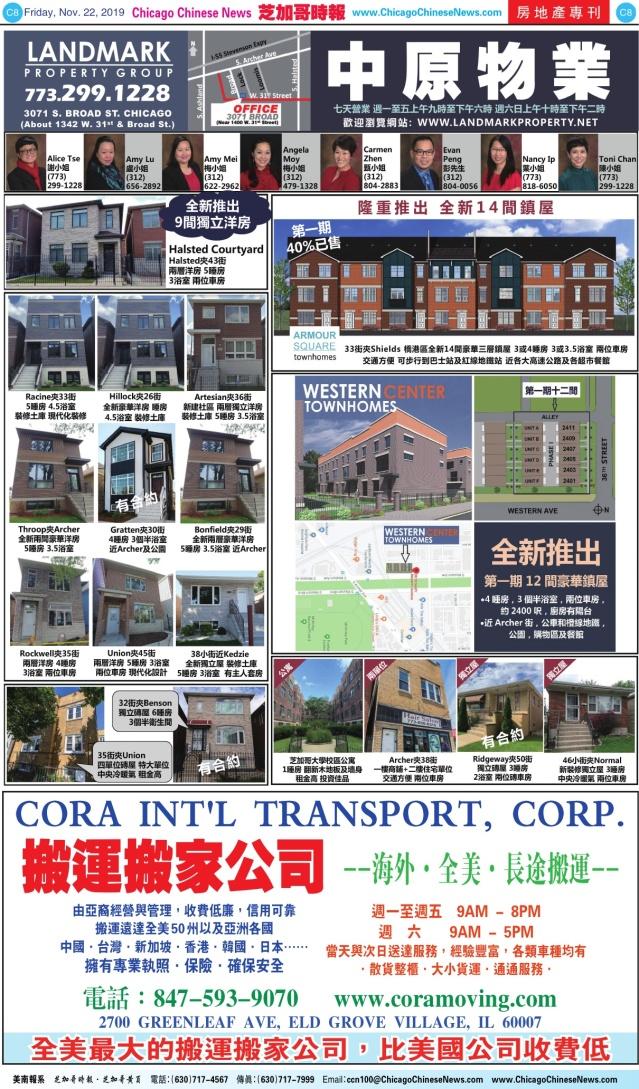 1122_C08COLOR_Print