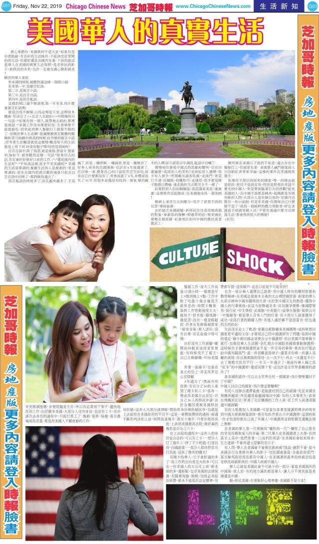 1122_G01-BW_Print