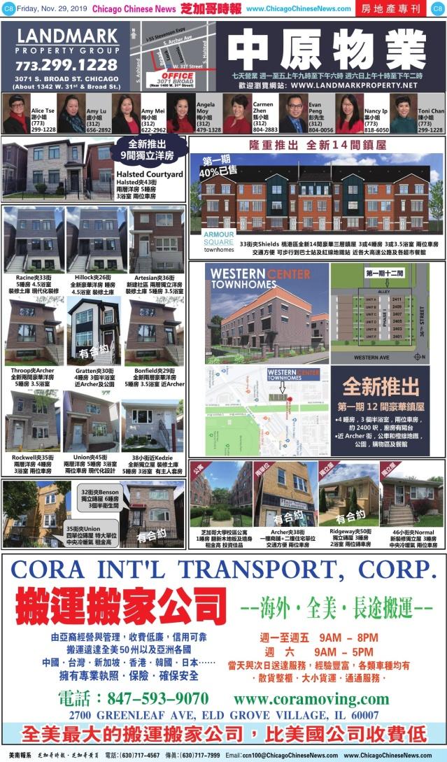 1129_C08COLOR_Print