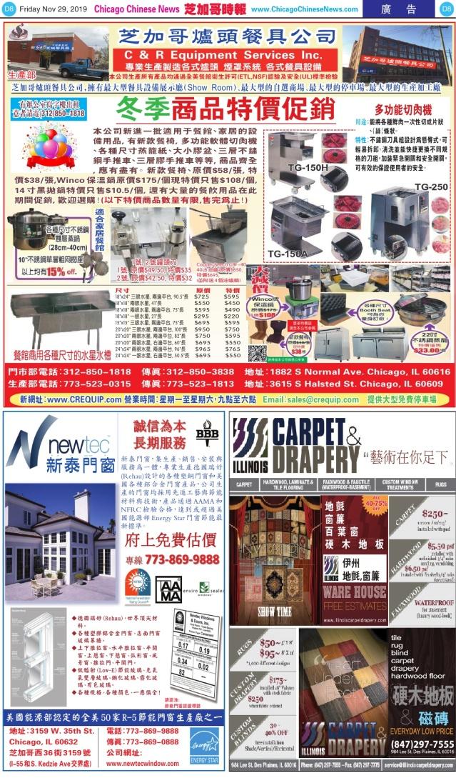 1129_D08-COLOR_Print