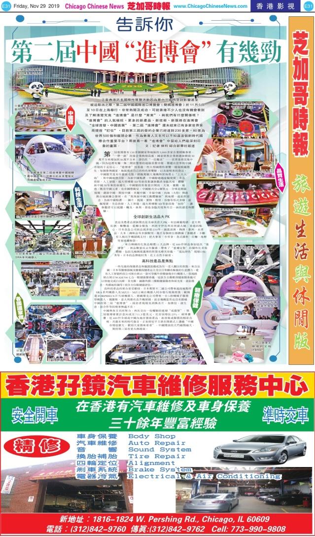 1129_E31-BW_Print