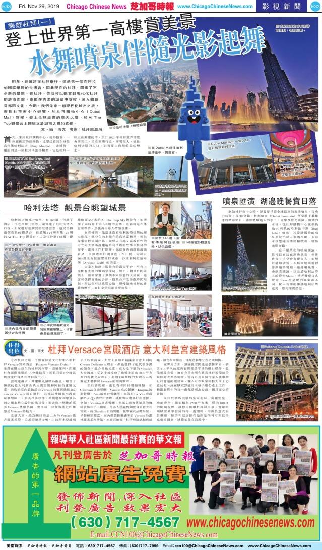 1129_E33-BW_Print