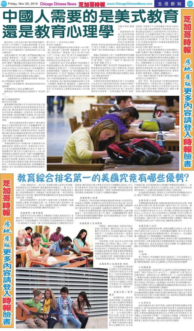1129_G01-BW_Print