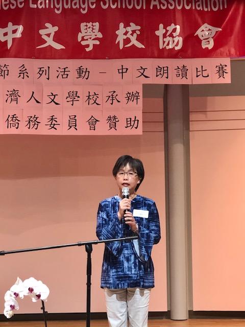 美中中文學校協會會長洪嫚明致詞