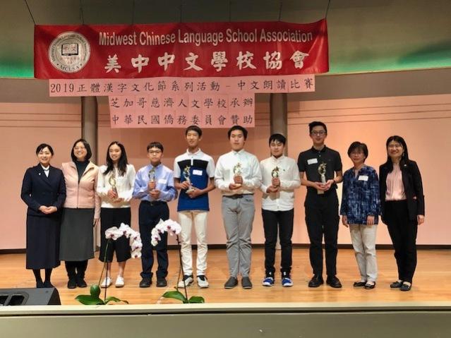芝加哥西北郊中文學校鍾令恬校長(左二),頒發優勝獎座給第四組的得獎同學