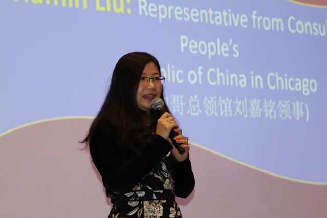 3、中國駐芝加哥總領事館教育組劉嘉銘領事致辭