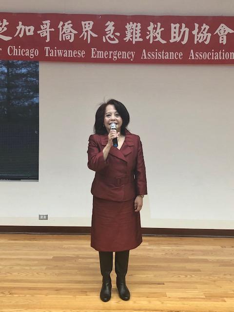 大芝加哥僑界急難救助協會會長項邦珍致詞