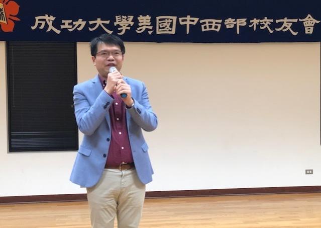 芝加哥華僑文教中心主任王偉讚應邀致詞