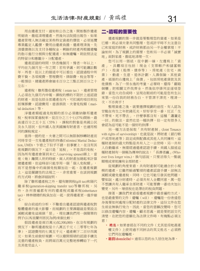 00075-31_Print