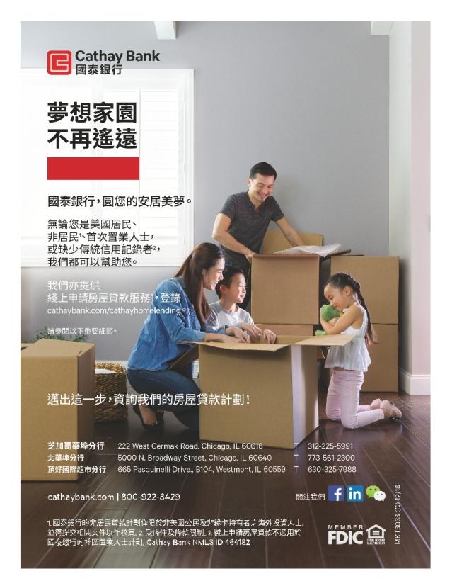 0022-A06-Cathay Bank_Print