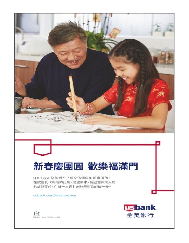 0023-A07-US Bank_Print
