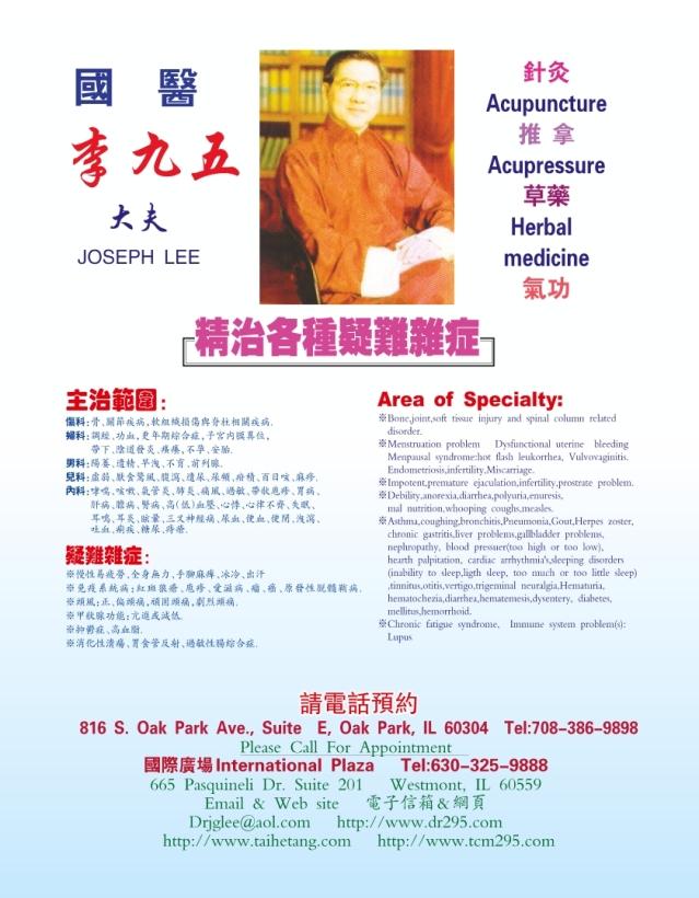 0031-A15-李95醫師_Print
