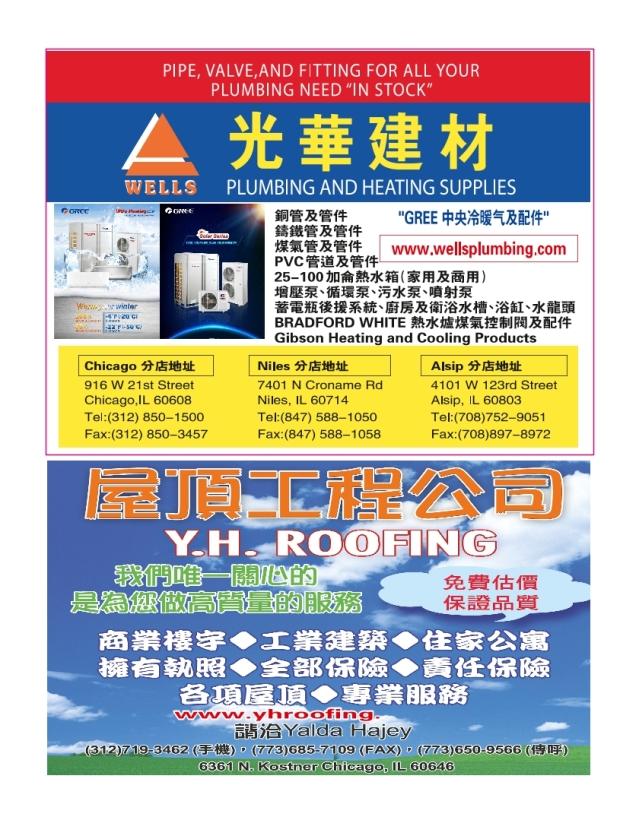 0051-A35-光華+屋頂工程_Print