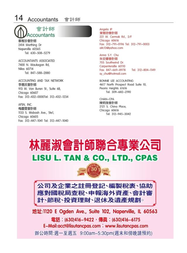 0058-014_Print