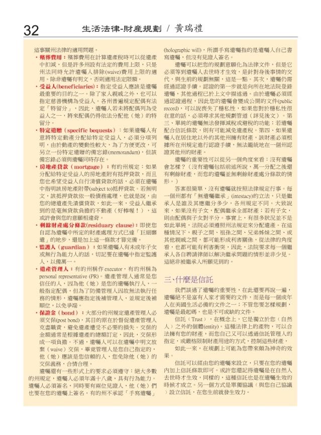 0076-032_Print