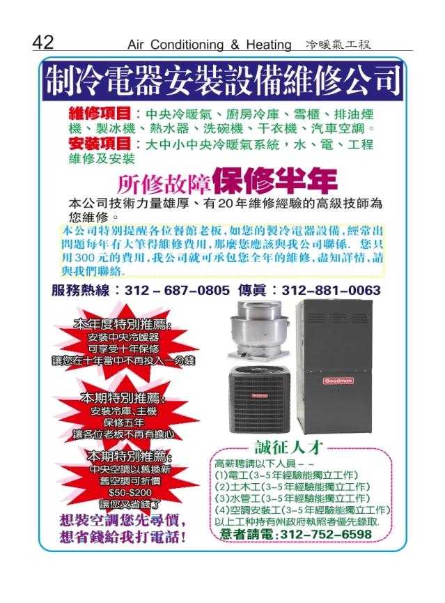 0086-042_Print