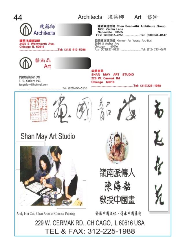 0088-044_Print