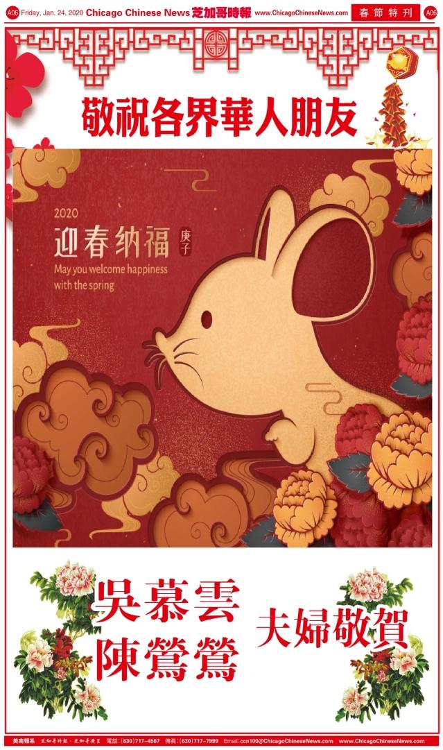 0124_A06 吳慕雲-COLOR_Print