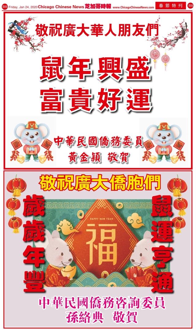 0124_B06-黃金穎+孫絡典COLOR_Print