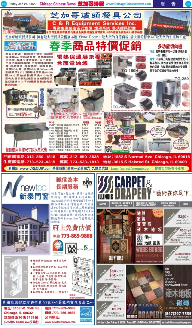 0124_E09-H08-D08-COLOR_Print