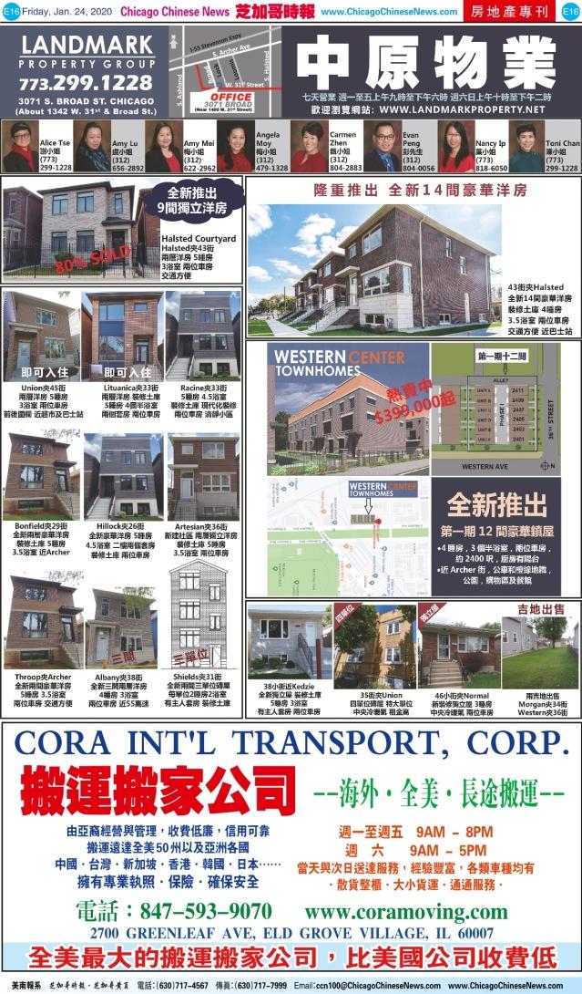0124_E16-G08-GOLOR_Print