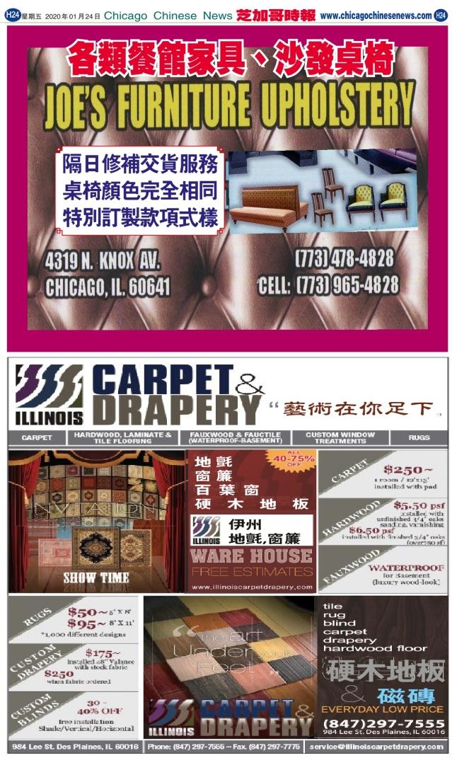 0124_H24-BW_Print