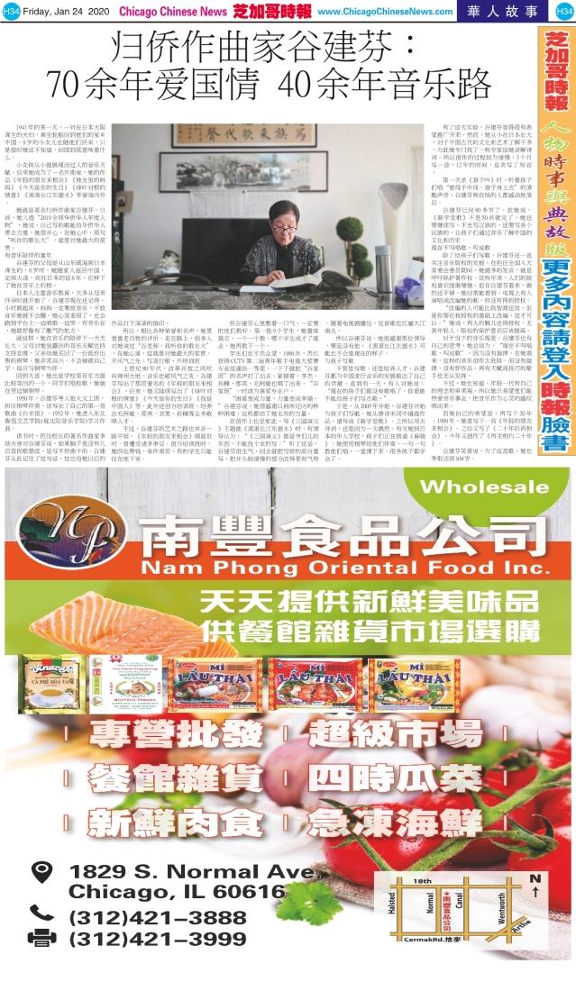 0124_H34-BW_Print