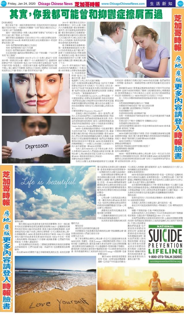0124_K01-BW_Print