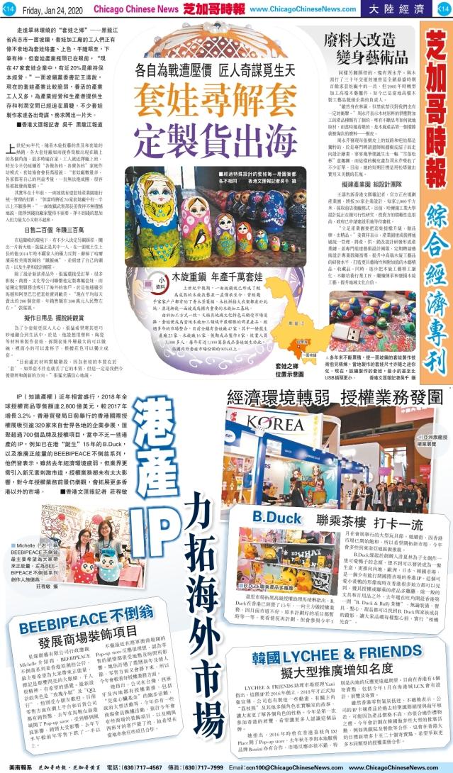 0124_K14-BW_Print