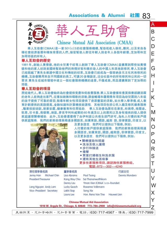 0127-083z_Print