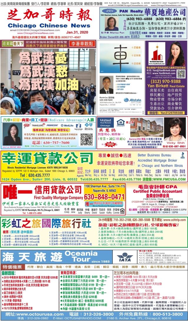 0131_A01COLOR_Print