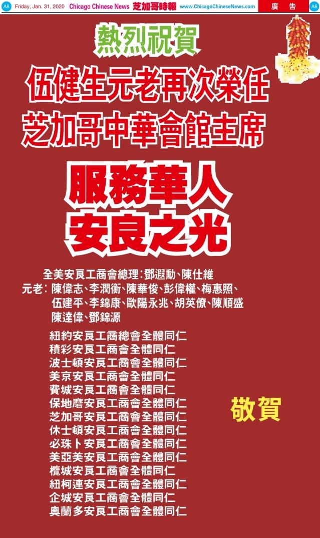 0131_A08COLOR_Print廣告