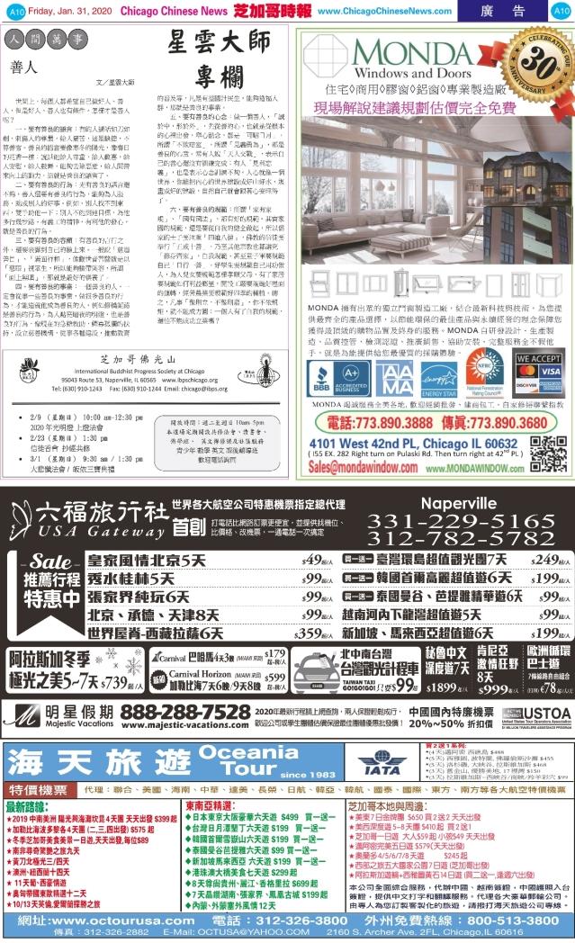 0131_A10COLOR_Print