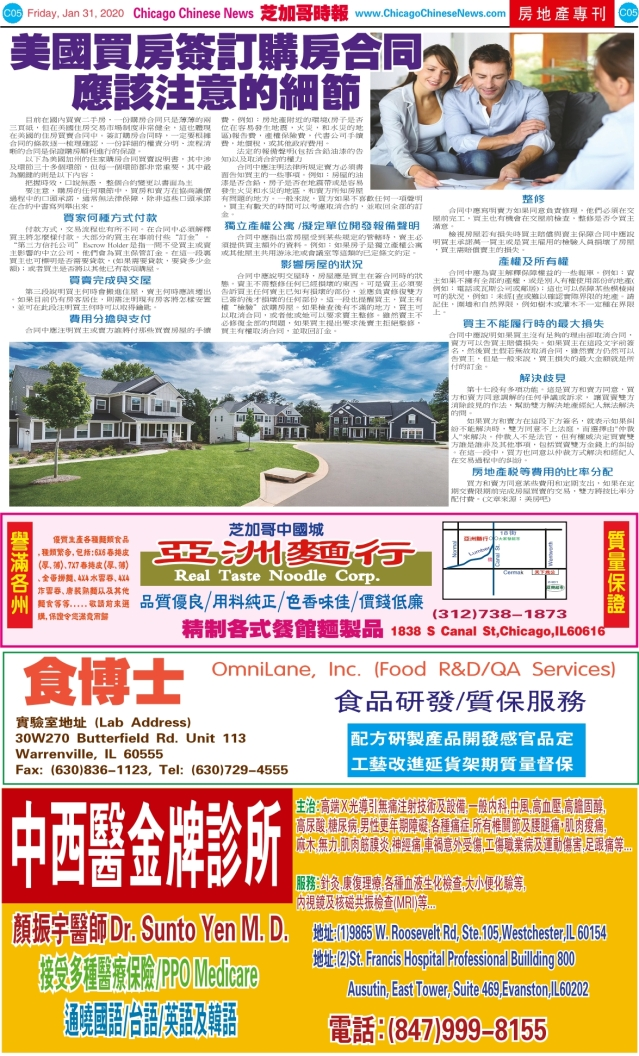 0131_C05-COLOR桂花版_Print
