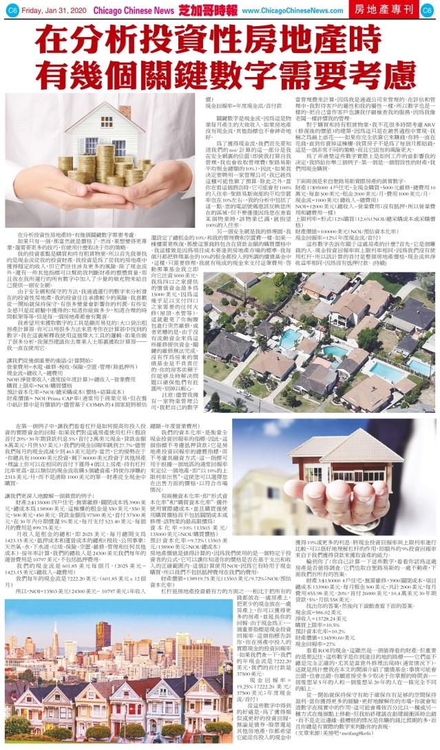 0131_C06-COLOR桂花版_Print