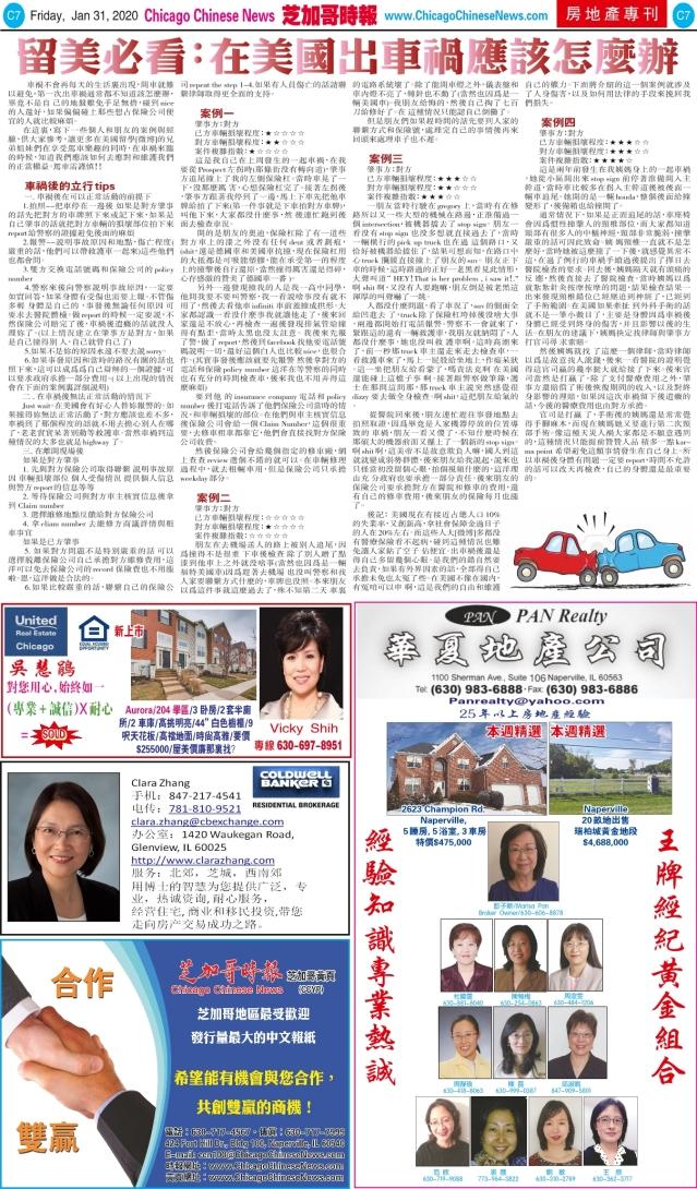 0131_C07COLOR_Print