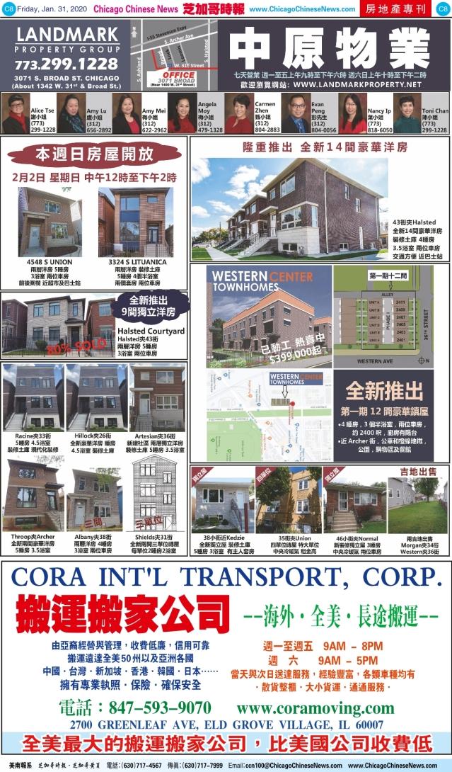 0131_C08COLOR_Print