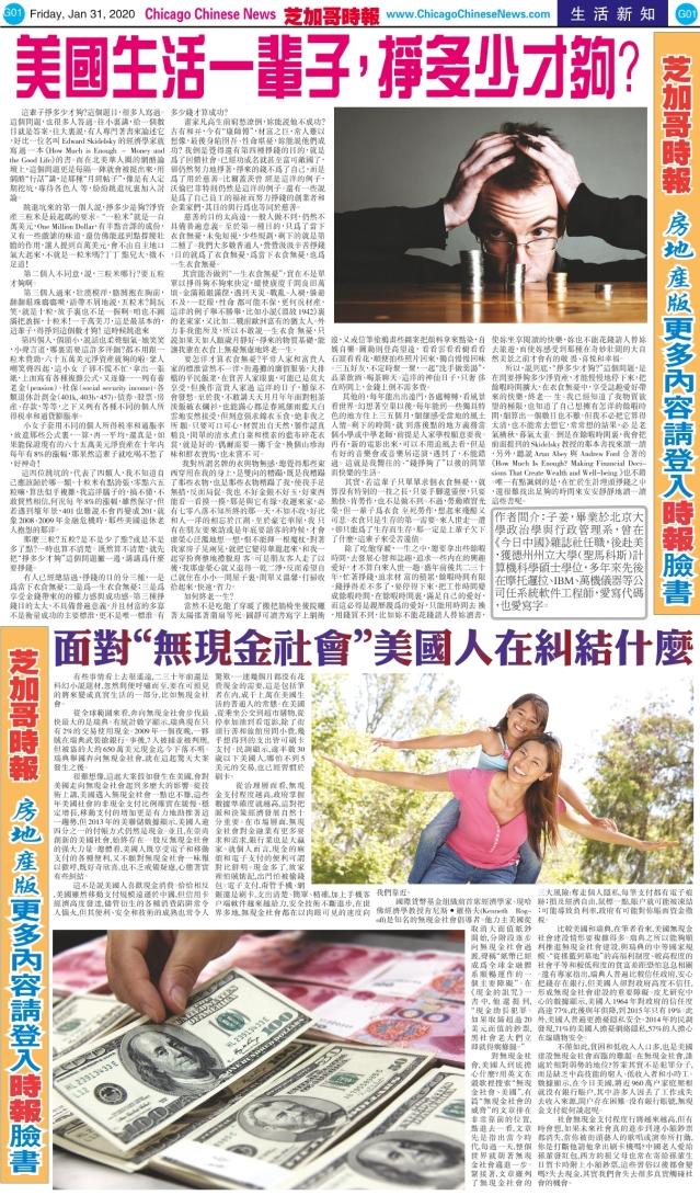 0131_G01-BW_Print
