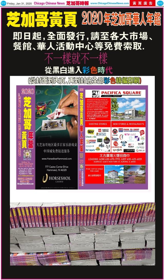 0131_G12-BW_Print