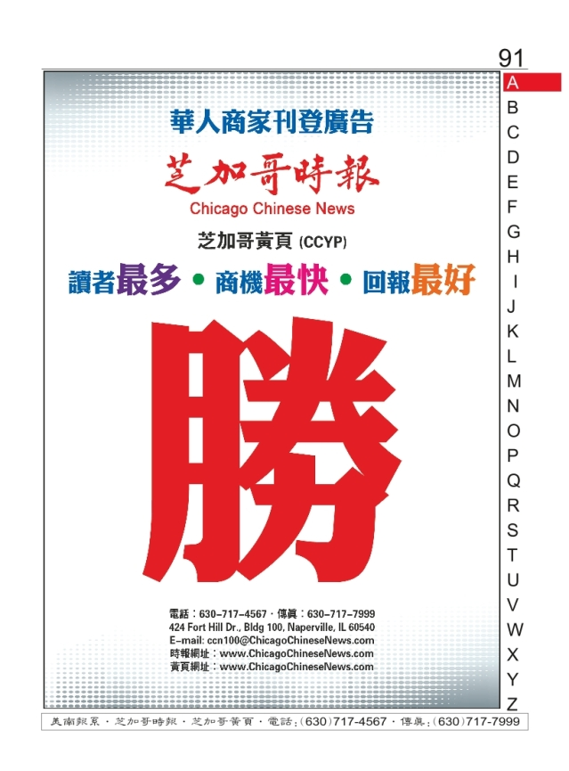 0135-091_Print