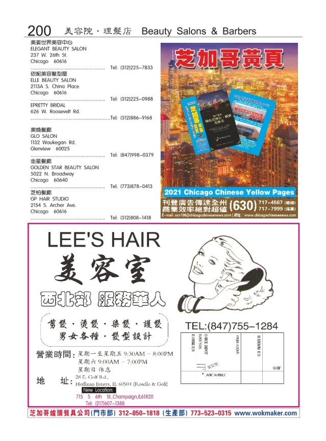 0244-200_Print