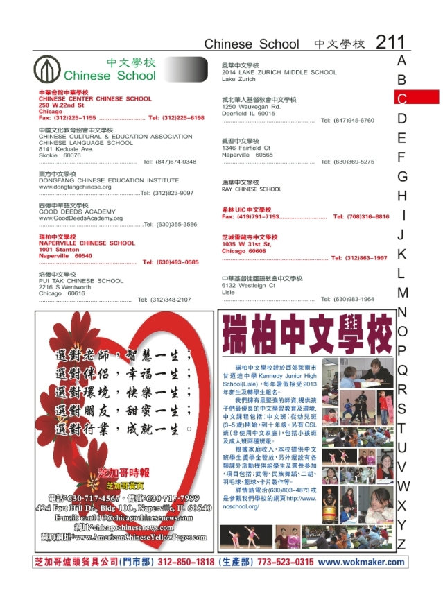 0255-211_Print