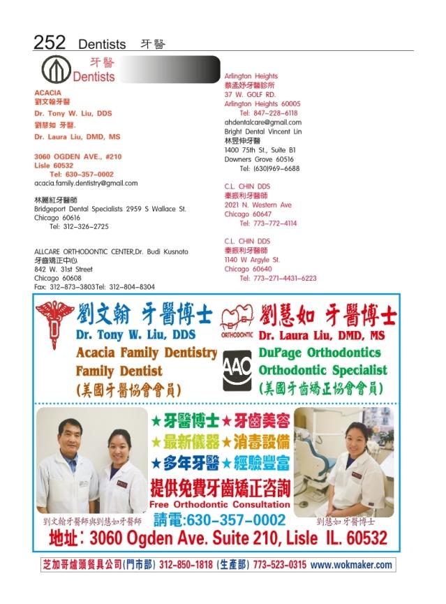 0296-252z_Print