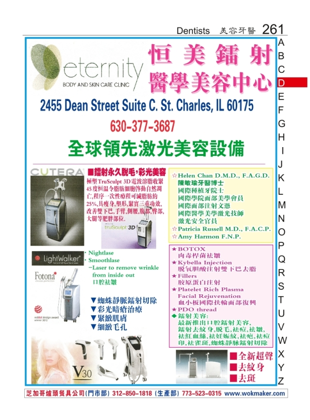 0305-261z_Print