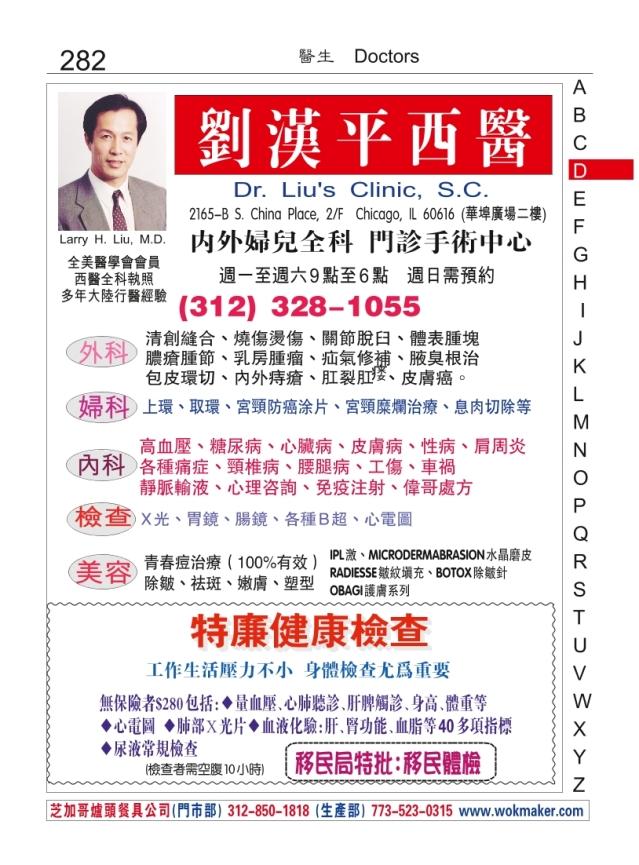 0326-282z_Print