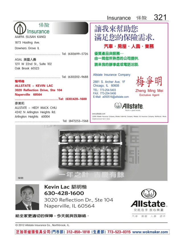 0365-321z_Print