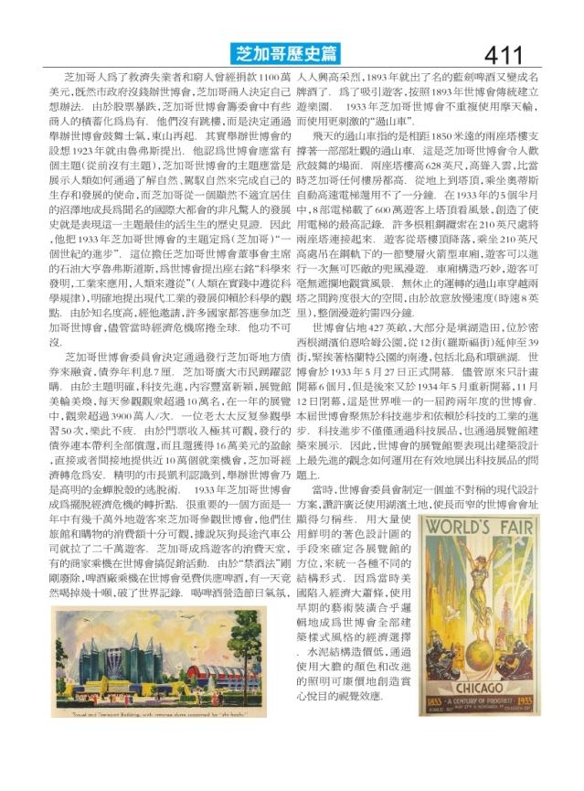 0455-411_Print